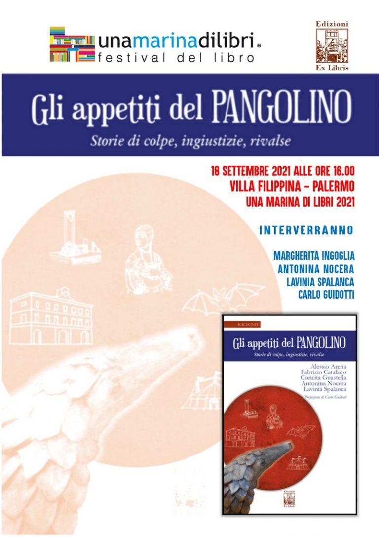 """""""Gli appetiti del Pangolino"""""""