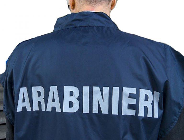 Il T.A.R. del Lazio condanna nuovamente l'Arma dei Carabinieri