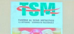 """Giornata nazionale di sensibilizzazione sul tumore al seno metastatico, Sicilia donna: """"Da Avola parte il progetto pilota di uno sportello socio-oncologico"""""""